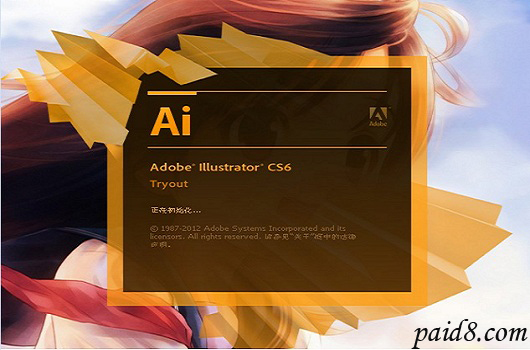 Illustrator CS6 - 1