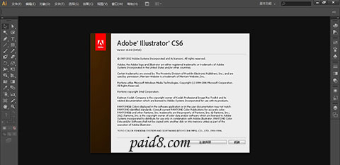 Illustrator CS6 - 2