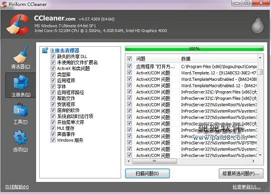ccleaner - 2