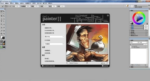 corel painter 11